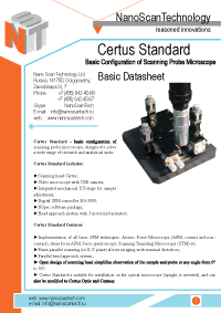 Certus Standard - atomic force microscope